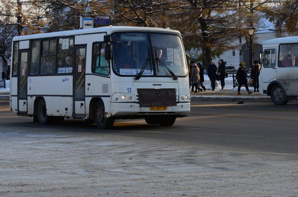 Цена проезда вкостромских автобусах возрастет до20 руб.