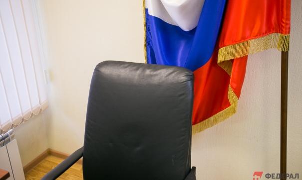 Горсовет отправил вотставку главы города Старого Оскола