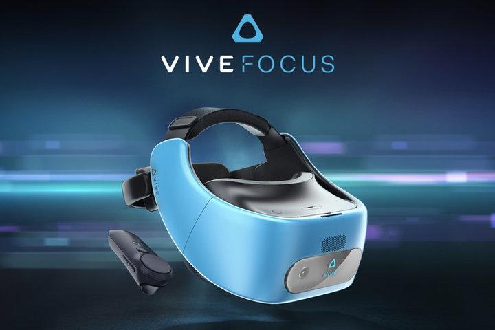 HTC представила свой 1-ый автономный VR-шлем— Vive Focus