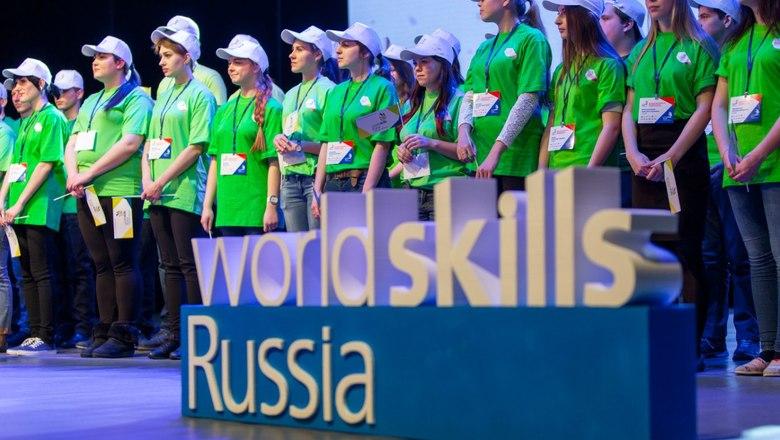 Волгоградские студенты готовится кпроведению III регионального чемпионата WorldSkills Russia
