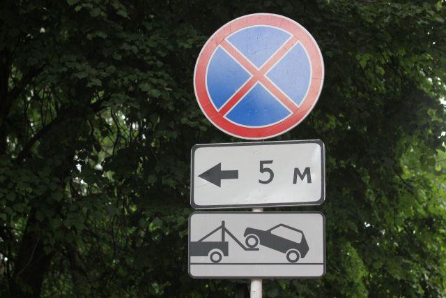 ВПетербурге возрастут тарифы наэвакуатор иштрафстоянку