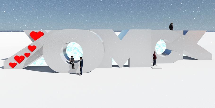 КНовому году в«Омской крепости» появится огромная скульптура ссердечками