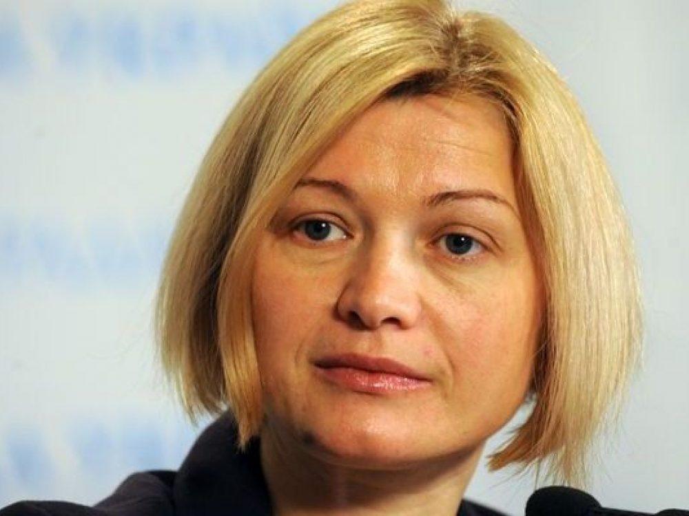 Кабмин должен заложить вгосбюджет средства насоздание фонда поддержки заложников,— Геращенко