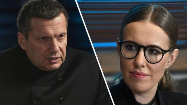 Ксения Собчак назвала передачу Владимира Соловьева «общественным туалетом»