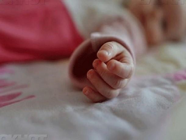 НаСтавропоье скончалась 5-месячная девочка после отказа родителей отгоспитализации