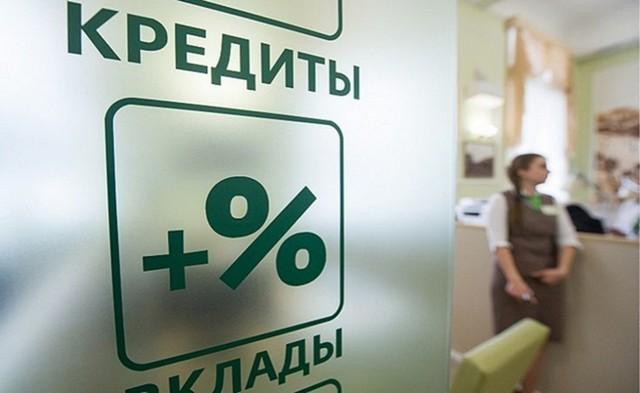 ОНФ оценил долги граждан России покредитам в«исторические» 11,63 трлн руб