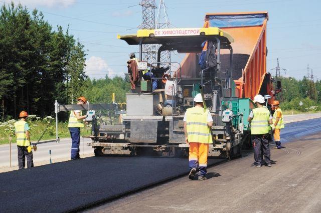 7,3 млн руб. направили нареконструкцию улицы вЗаринске