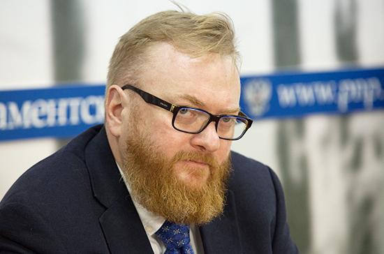 Онвам негей-кар: Милонов собрался приобрести вкредит новейшую Лада
