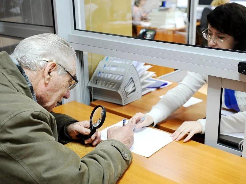 Прожиточный минимум тверских пожилых людей увеличат на186 руб.