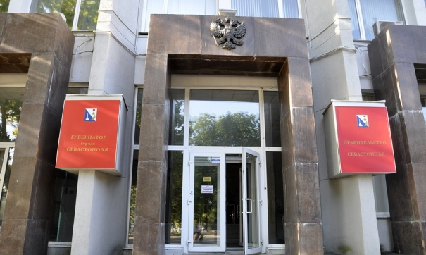 Работники единственной льготной аптеки Севастополя невыходят наработу из-за отсутствия зарплат