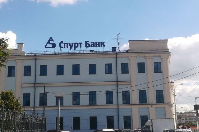 Кредиторы требуют со«Спурт банка» 2,7 млрд.руб.
