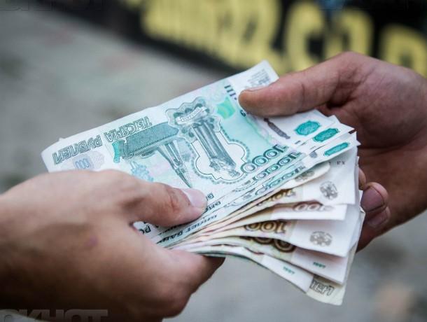 Ростову повысили уровень кредитоспособности поверсии RAEX