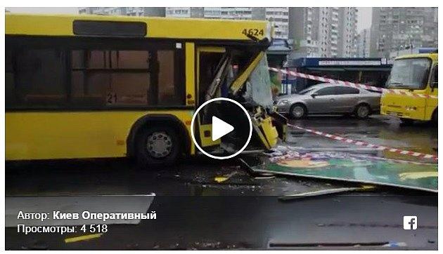ВКиеве автобус столкнулся с фургоном: есть пострадавшие