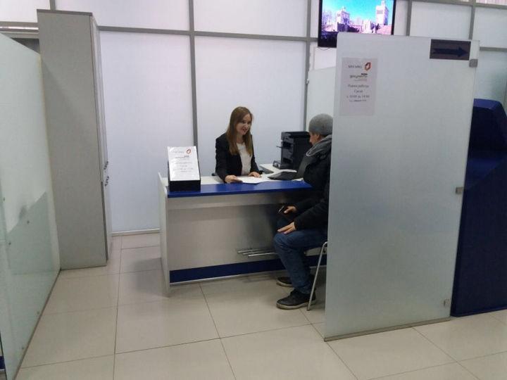 Сейчас небольшой бизнес сумеет получать кредиты вмобильном банке Промсвязьбанка «Мой бизнес»
