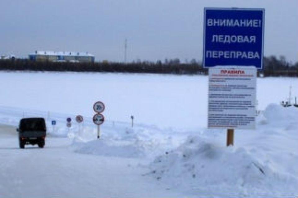 Зимой наводоемах региона откроют 133 ледовые переправы