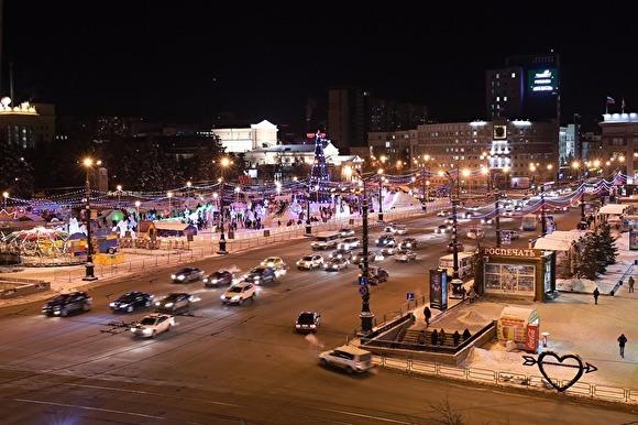 ВЧелябинске решается вопрос оглавном ледовом городке