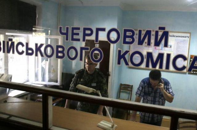 ВВСУ дали оценку облавам напризывников
