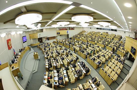 В российской столице состоится конференция поэгидой ООН «Парламентарии против наркотиков»