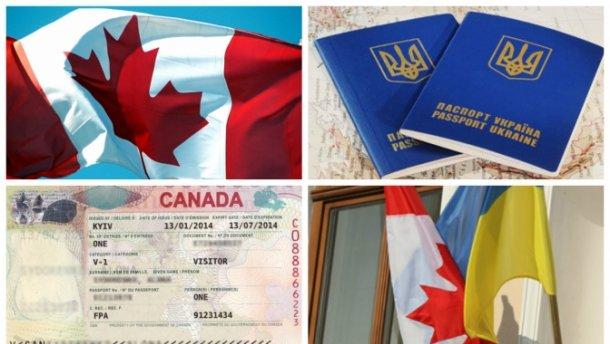 Украинцам облегчили заезд вКанаду