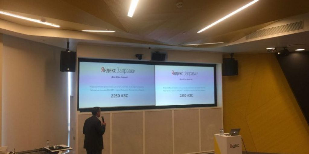 «Яндекс» предлагает россиянам платить назаправках, невыходя измашины