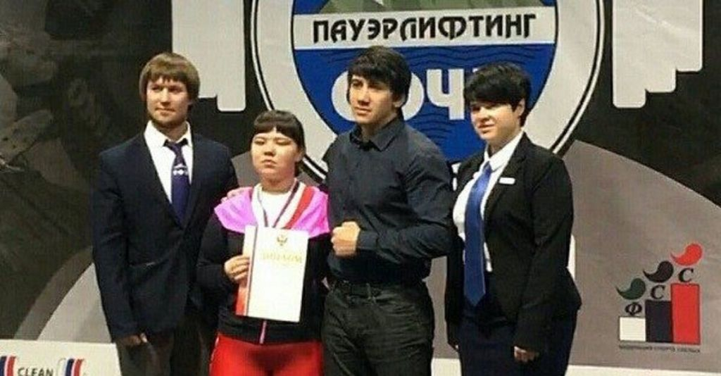 Жительница Кисловодска выиграла чемпионат Российской Федерации пожиму штанги лежа