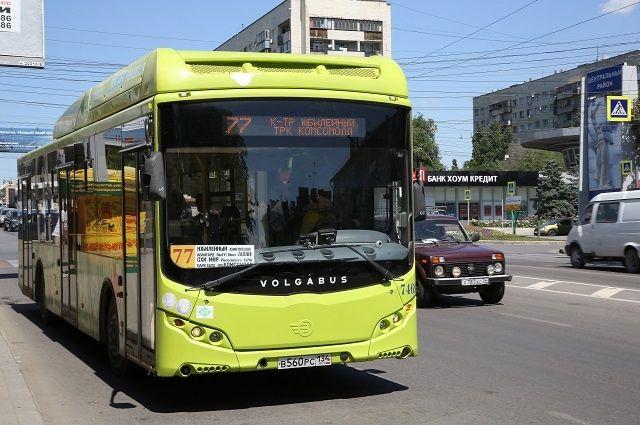 Автобусный маршрут №77 вВолгограде будет начинать работу на20 мин. ранее
