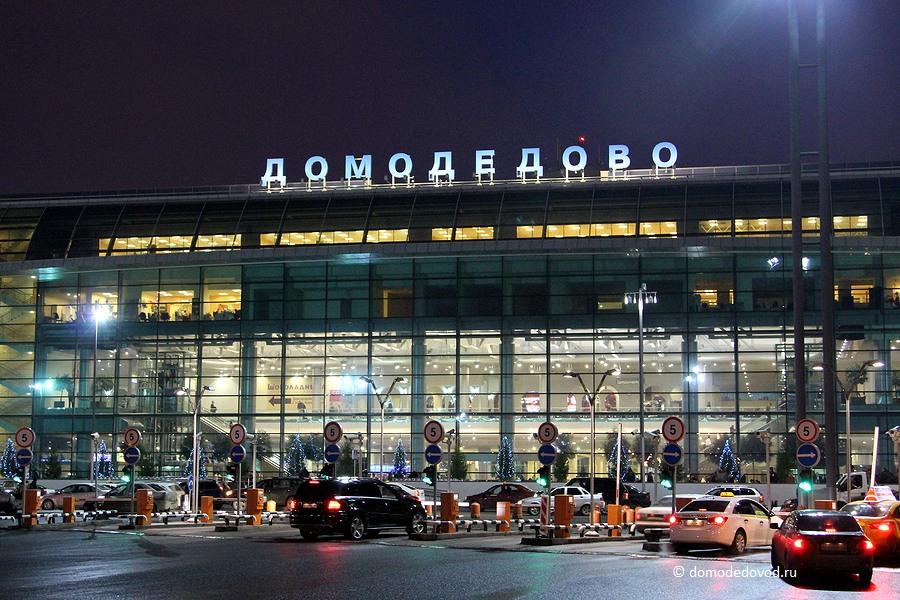 Аэропорт Домодедово перешёл нановое расписание