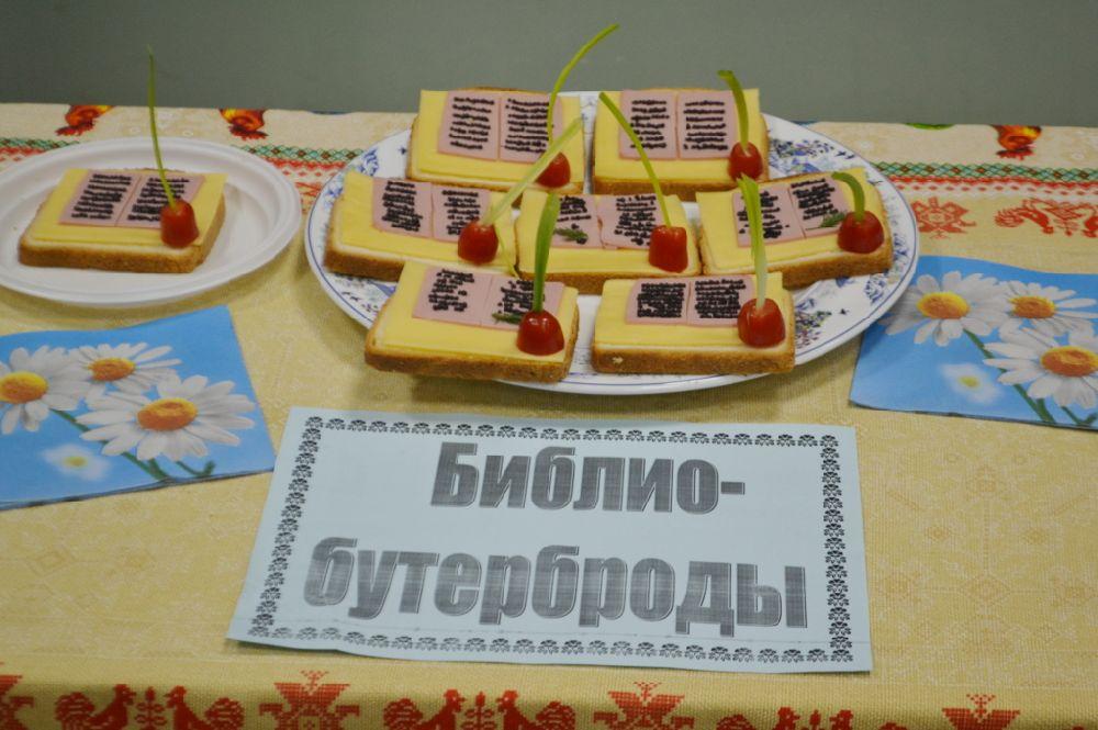 В Тарусе стартовал гастрономический фестиваль