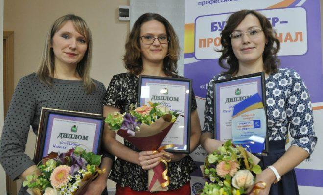 Юлия Ковальчук стала лучшим начинающим бухгалтером Калужской области