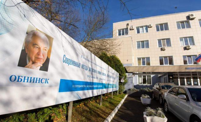 Калужане смогут получить бесплатные консультации у ведущих онкологов страны