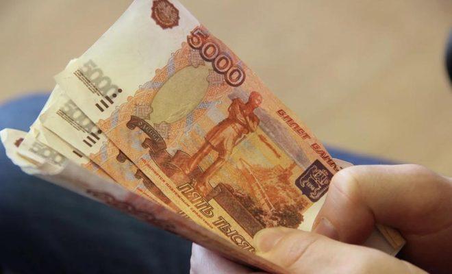 Зарплата калужан по прогнозам вырастет на 5 процентов