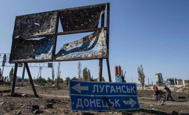 На Донбассе погиб мужчина из Людинова