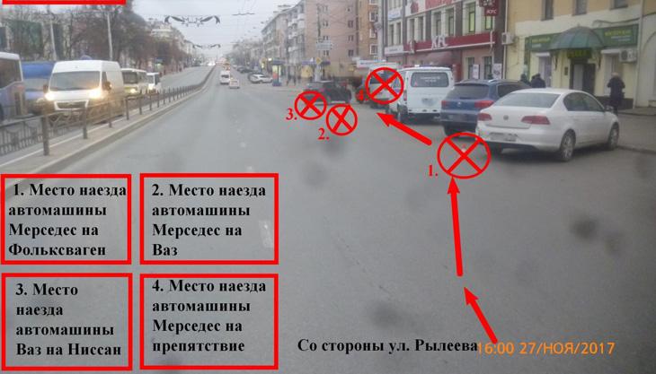 На Кирова в ДТП попали 4 машины