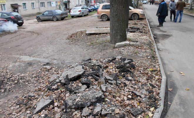 В Людинове после ремонта не все дворы признаны безопасными