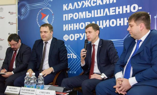 Власти региона поддерживают модернизацию промышленности