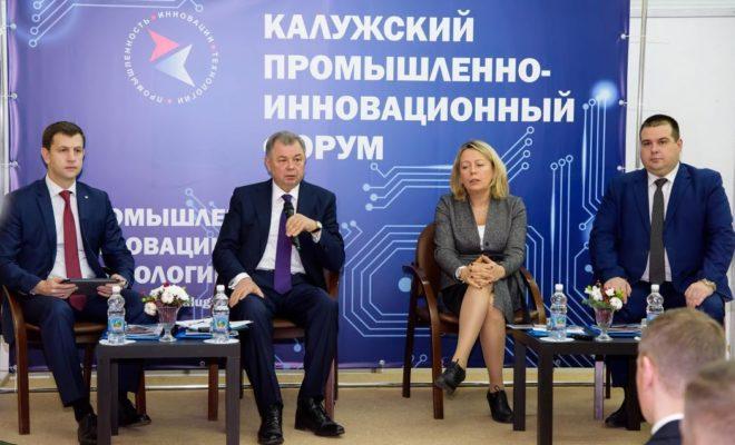 Анатолий Артамонов рекомендовал предприятиям Калужской области быть более активными в продвижении своей продукции