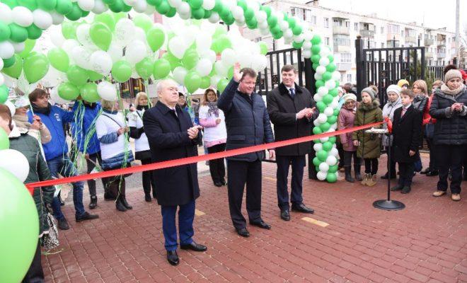 В Калуге открыта первая очередь нового городского парка