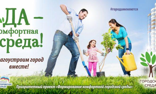 В Калужской области пройдет зимний фестиваль городской среды «Выходи гулять!»