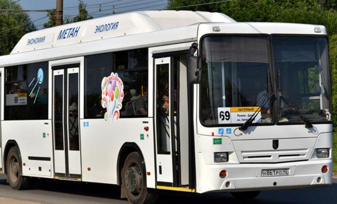 Меняется расписание движения автобуса № 69