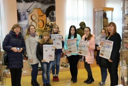 Музей МЧС посетили будущие дефектологи
