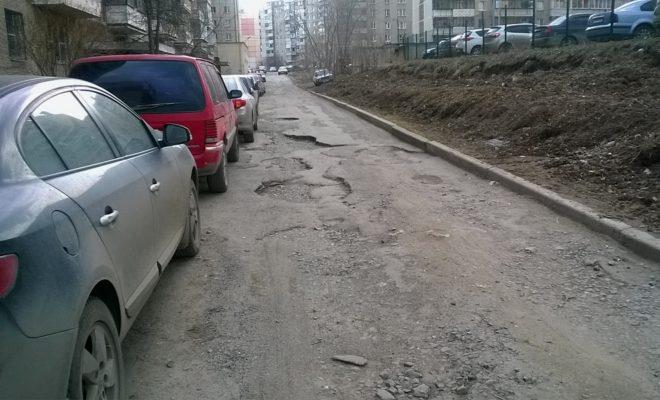 В Калуге хотят взяться за ремонт межквартальных проездов