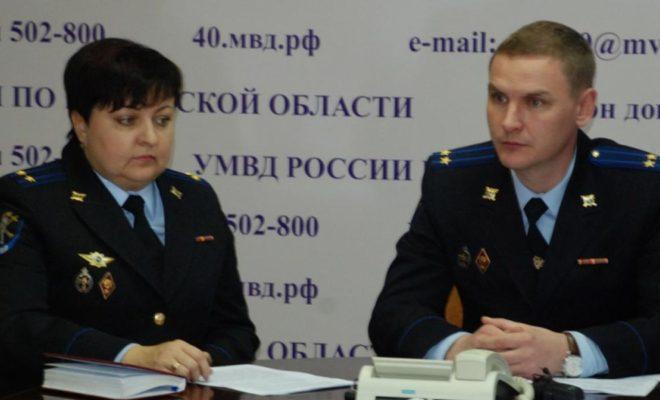 Полиция расследует уголовное дело о хищении 20 миллионов