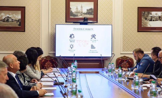 На совете по науке, инновационным технологиям и образованию обсудили пути реализации в области Национальной технологической инициативы