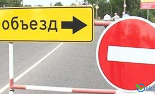 Часть улицы Дзержинского временно закроют для проезда