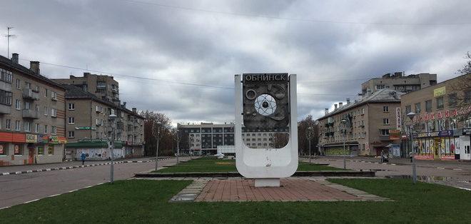 Рекламу на фасадах зданий решено «причесать»