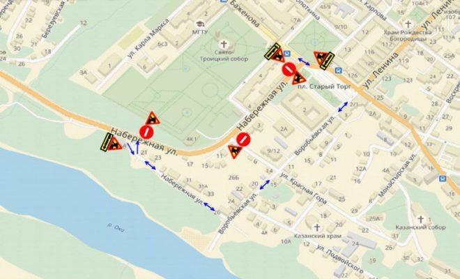 На улице Набережной планируют ограничить движение транспорта