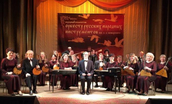Старейший городской оркестр выступил в Обнинске