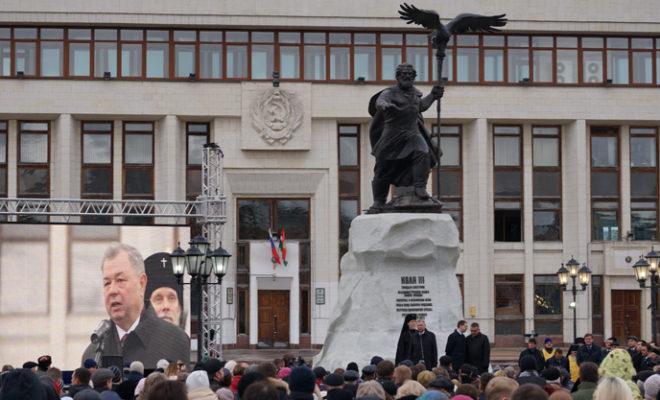 В Калуге открыли памятник Ивану III