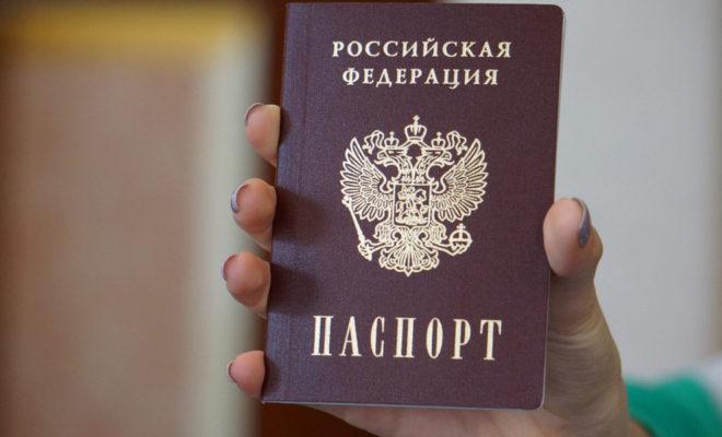 Мошенница оформила кредит на паспорт мужчины
