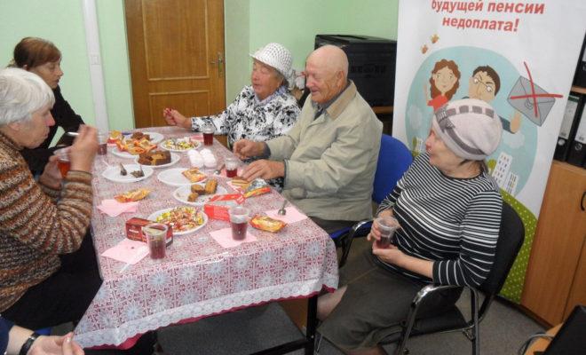 Пенсионеры приняли участие в «Правовом марафоне»